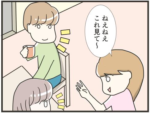 古文カルタ(4コマ漫画)